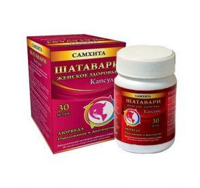 Шатавари - одно из лучших аюрведических средств для здоровья женщины,30 кап по 600мг
