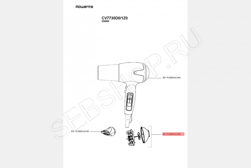 Насадка диффузор (с крыльчаткой) фена ROWENTA (Ровента) HAIR DRYER PRO CV7730. Артикул FS-9100016249