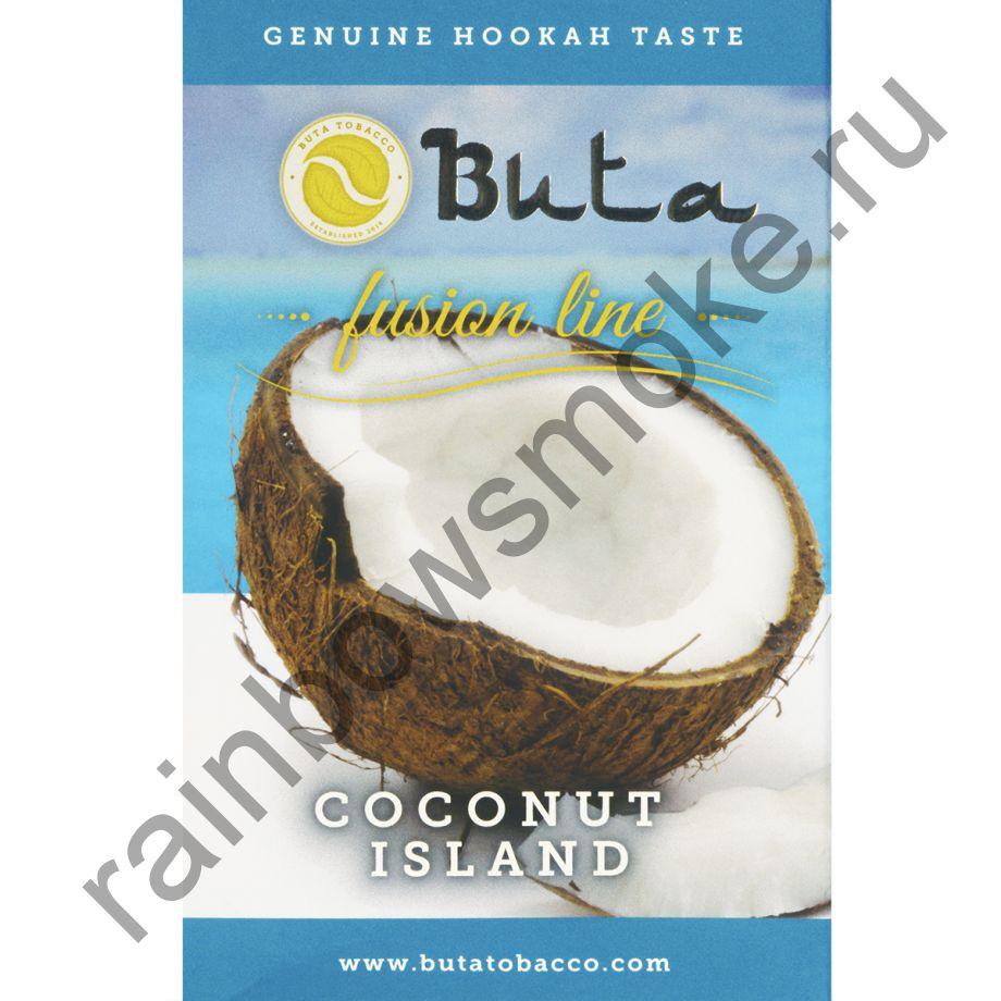 Buta Fusion 50 гр - Coconut Island (Кокосовый Остров)