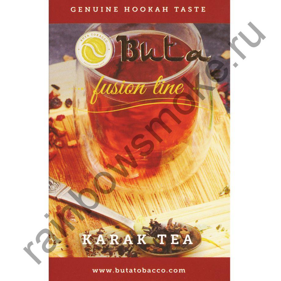Buta Fusion 50 гр - Karak Tea (Чай Карак)