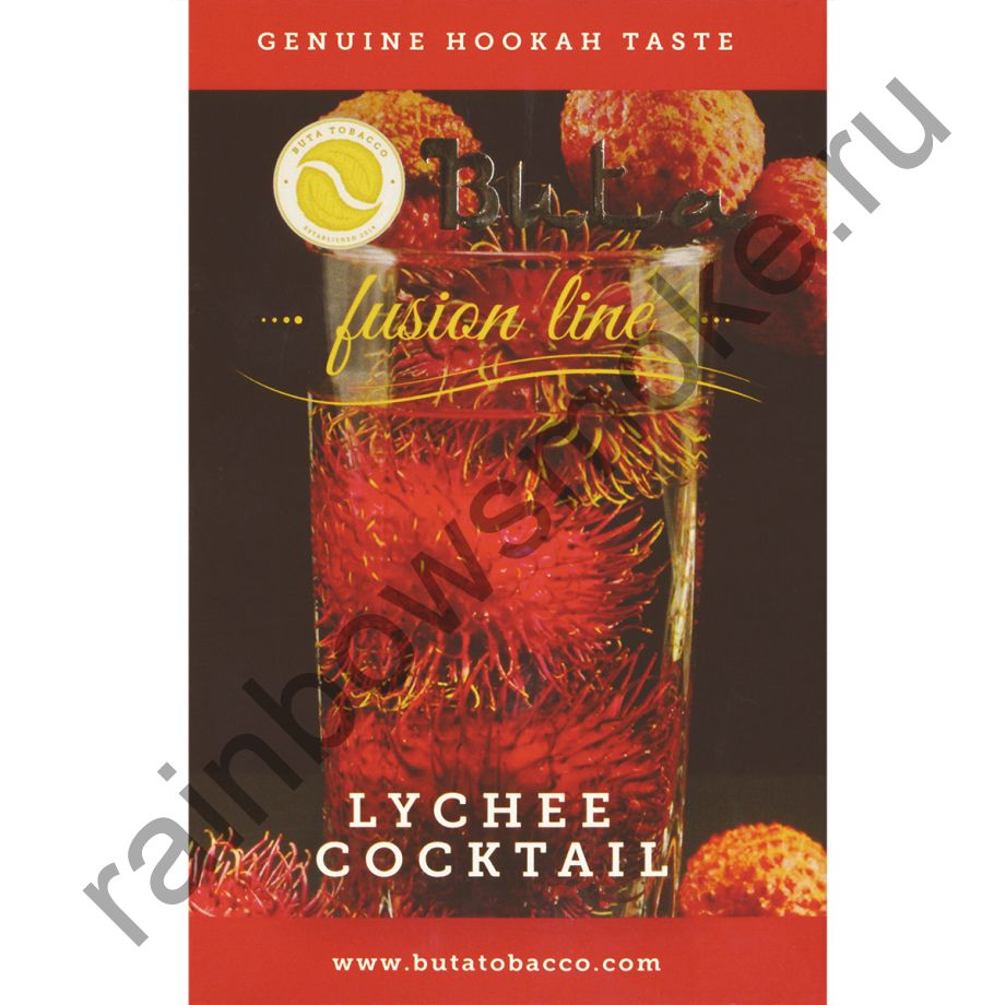 Buta Fusion 50 гр - Lychee Cocktail (Коктейль Личи)