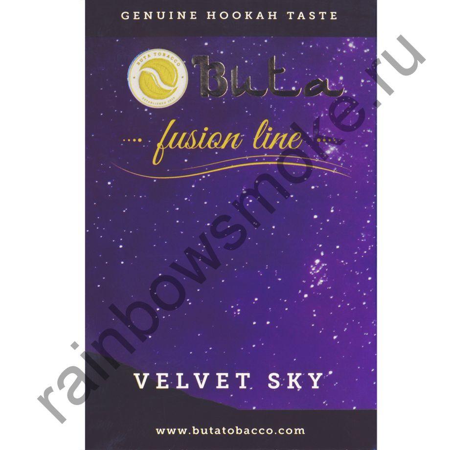 Buta Fusion 50 гр - Velvet Sky (Бархатное Небо)
