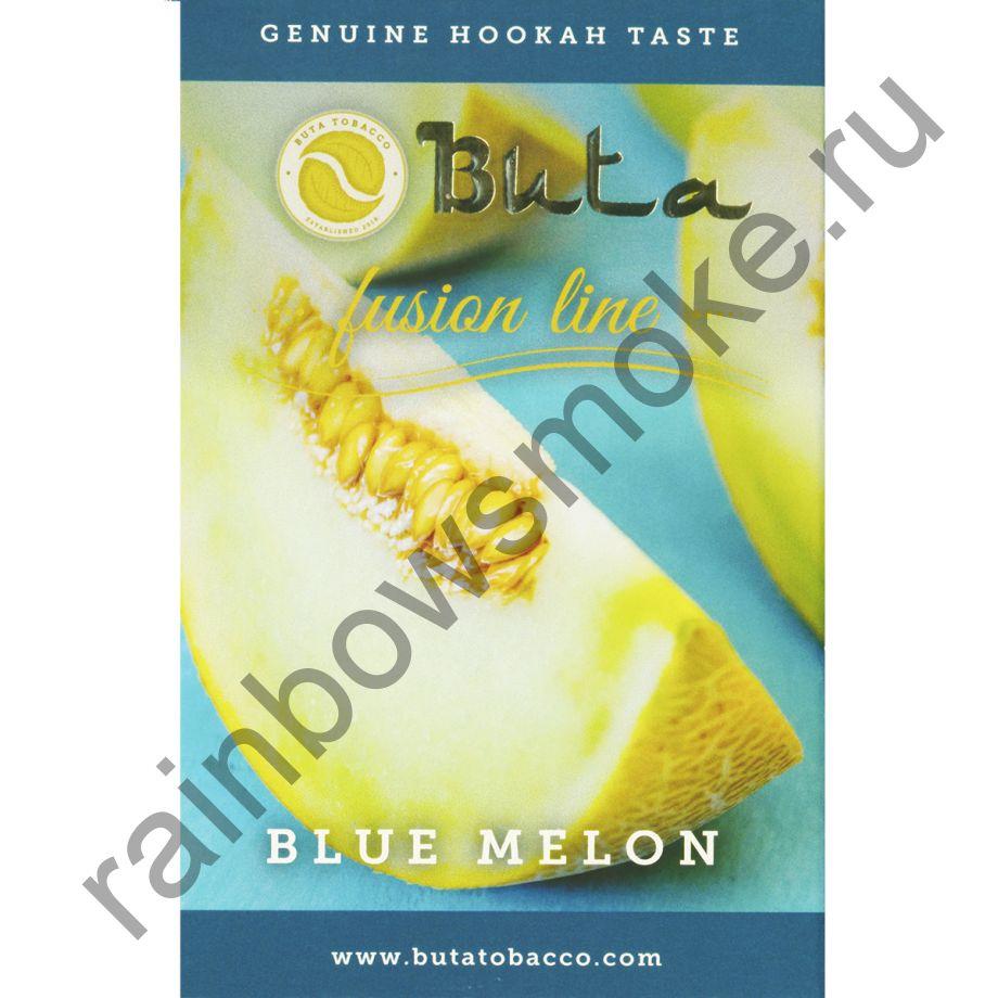 Buta Fusion 50 гр - Blue Melon (Голубая Дыня)