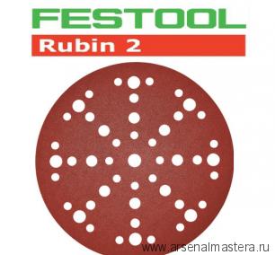 Шлифовальные круги Festool Rubin 2 STF D150/48 P80 RU2/10 575180