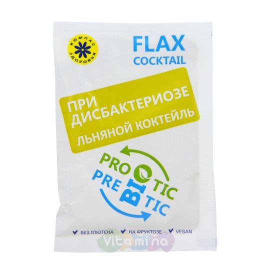 Коктейль льняной При дисбактериозе, 1 пакетик
