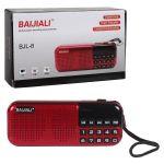 Радиоприёмник BaiJiali BJL-8