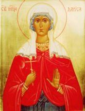 Икона Лариса Готфская