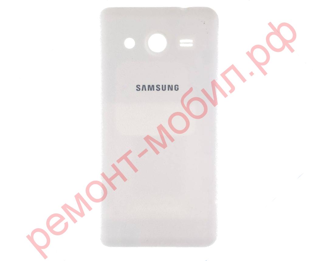 Задняя крышка для Samsung Galaxy Core 2  ( SM-G355H )