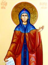 Икона Мария Хиданская