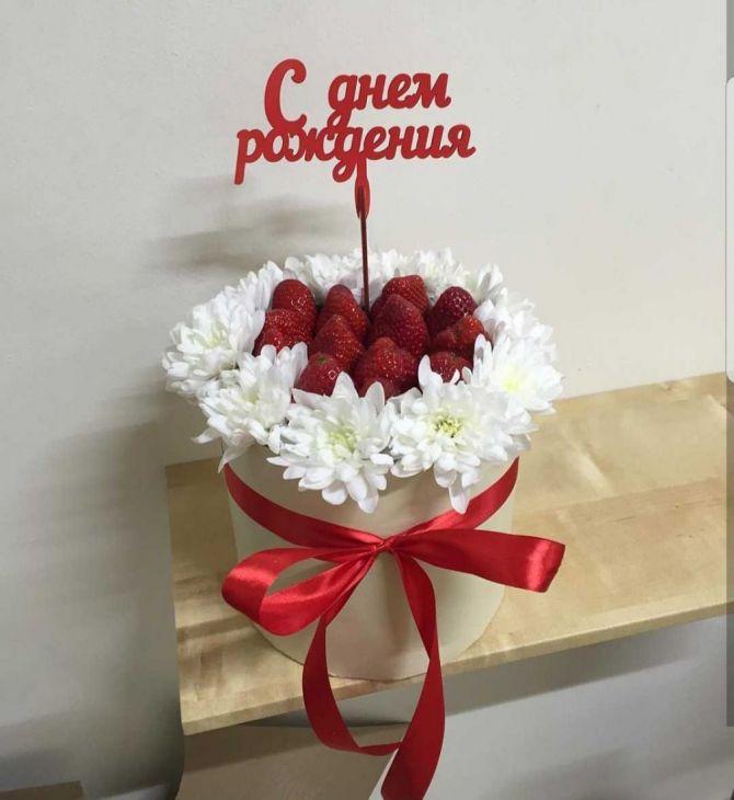 Коробочка из клубники и хризантемы