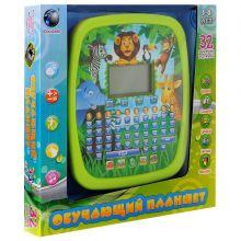 """Обучающий планшет """"Джунгли"""" 32 функции."""
