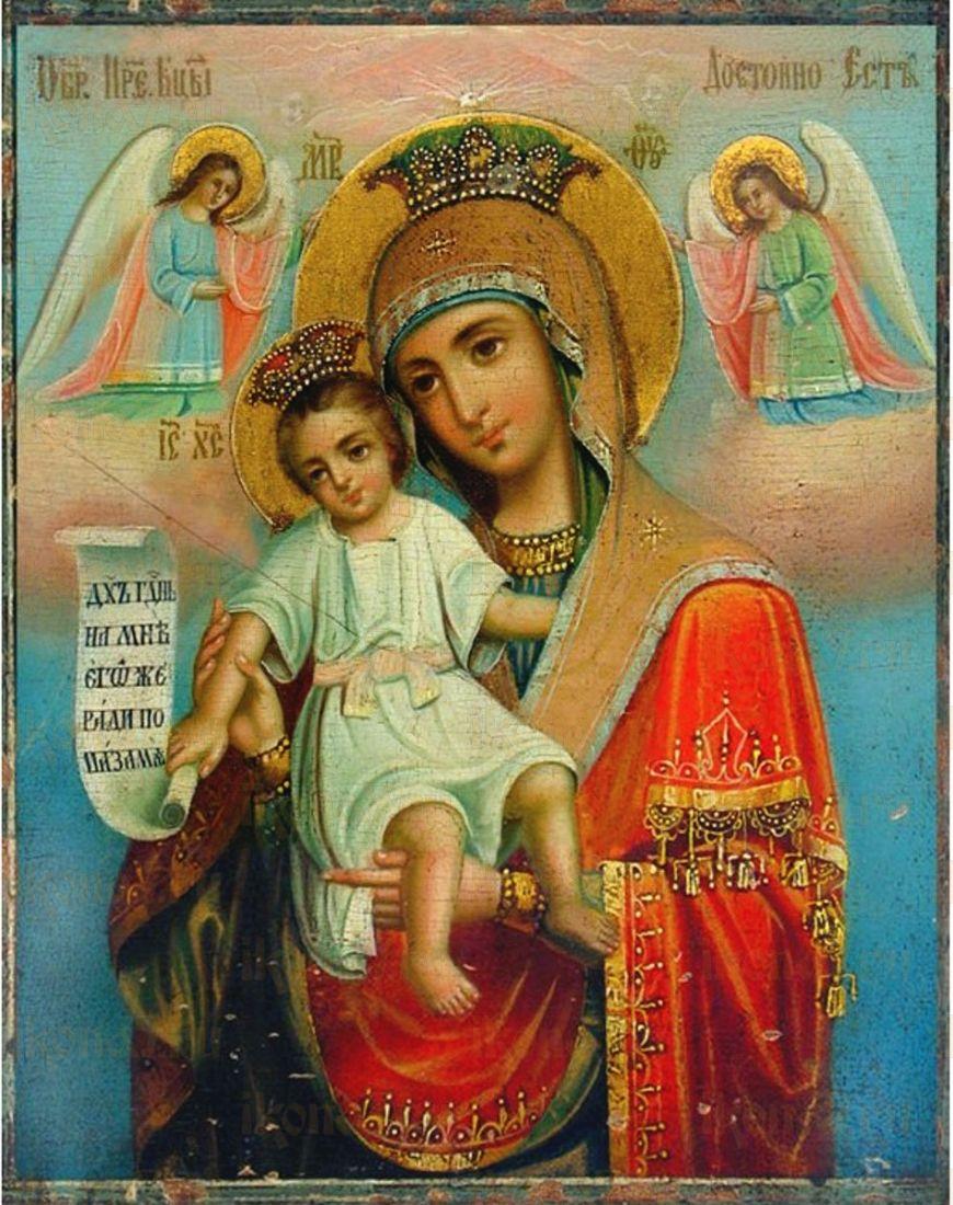 Икона Достойно Есть (Милующая) икона Божией Матери