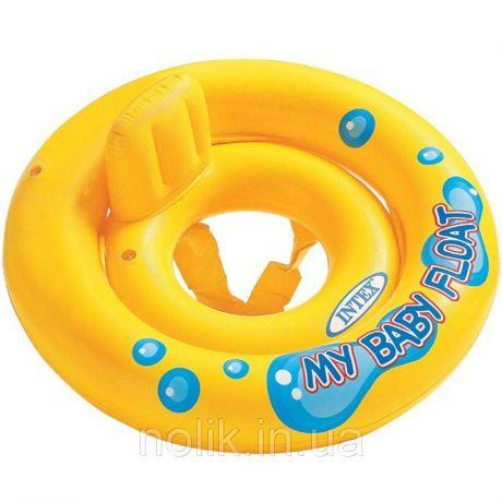 Надувной круг с сидением для детей 1-2 лет Intex 59574