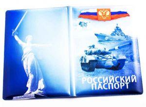 Обложка на паспорт Российский