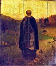 Сергий Радонежский (копия старинной иконы)