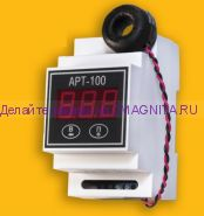 Амперметр, реле тока  АРТ-100 220в