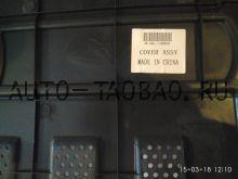 Накладка двигателя  А21-1109810