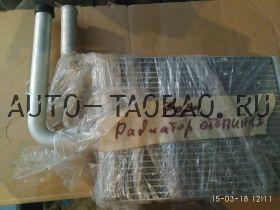 A21-8107130 Радиатор отопителя, печка
