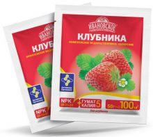 Удобрение Фермерское Хозяйство Ивановское «Клубника» комплексное, 50 гр