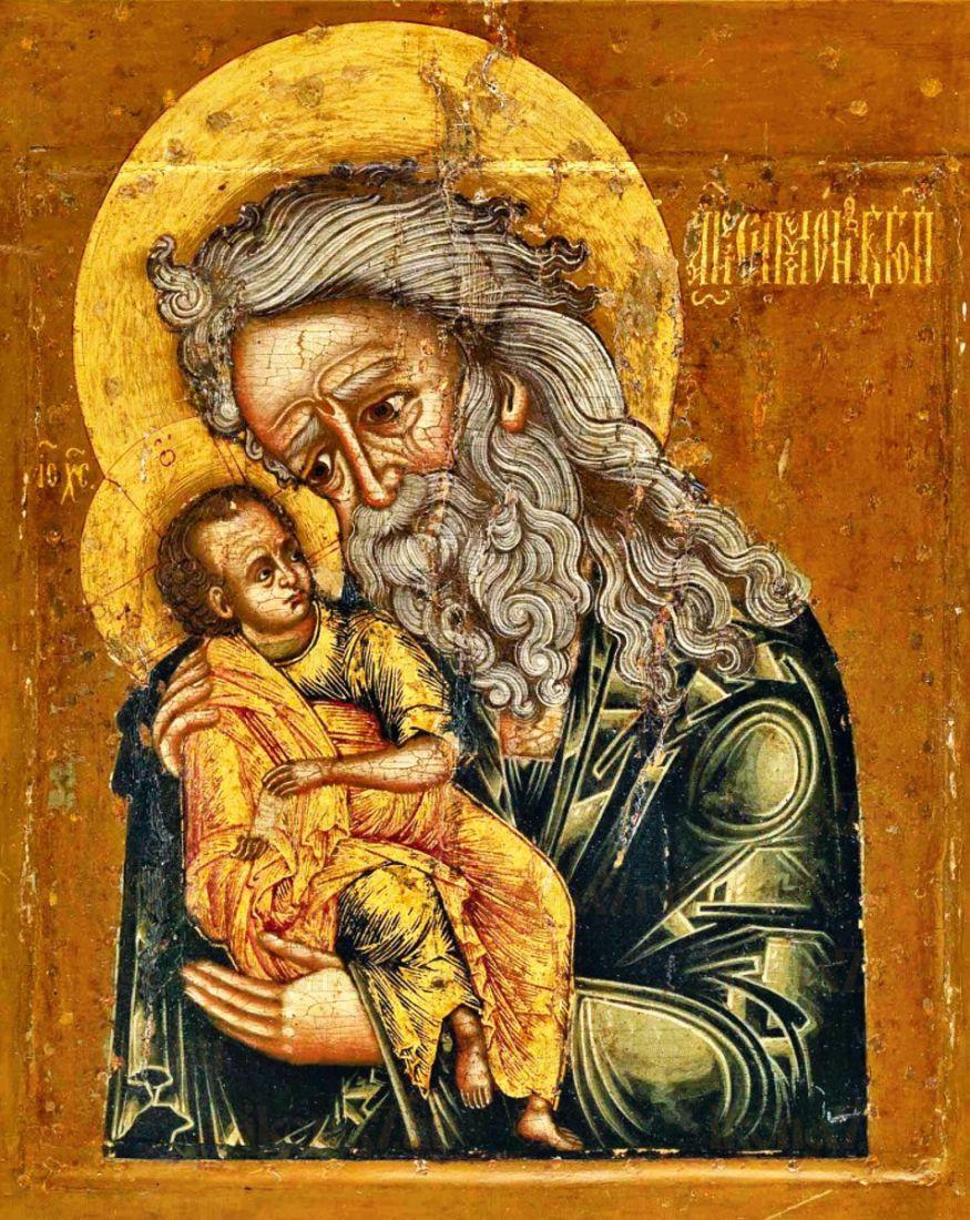 Симеон Богоприимец (копия старинной иконы)