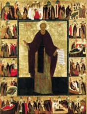 Икона Кирилл Белозерский (копия 15 века)