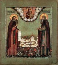Икона Зосима и Савватий