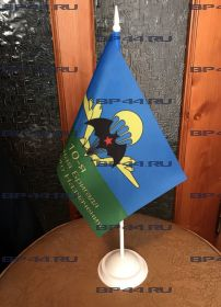 Флаг 10 ОБр СпН (12Х18см на подставке)