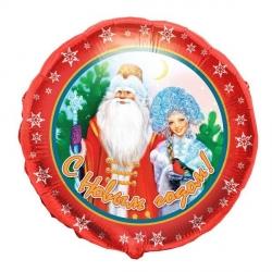 Шар с Дедом Морозом и Снегурочкой фольгированный с гелием