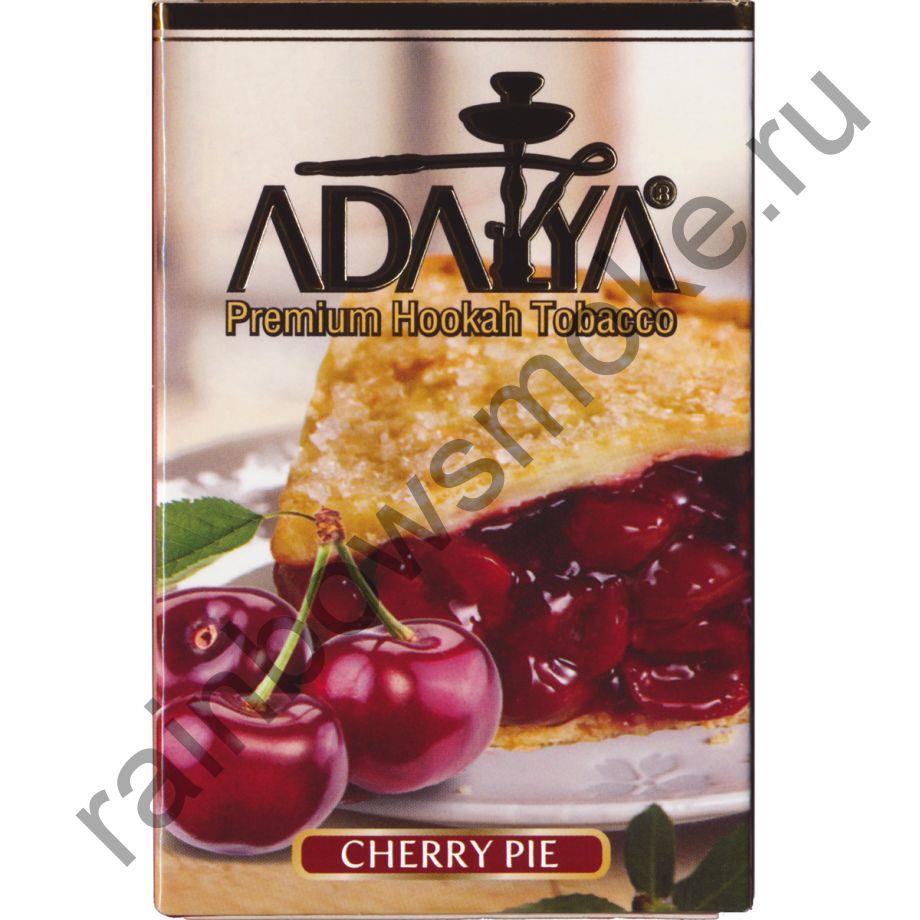 Adalya 50 гр - Cherry Pie (Вишнёвый пирог)