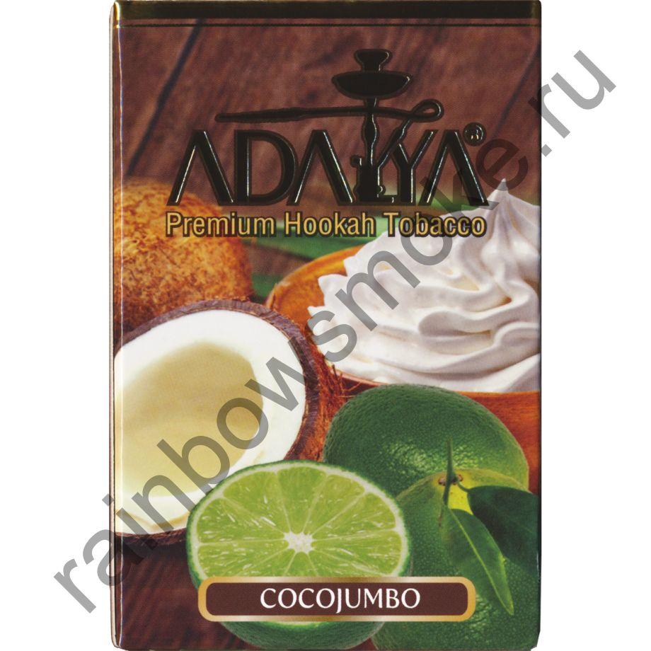Adalya 50 гр - Cocojumbo (Кокоджамбо)