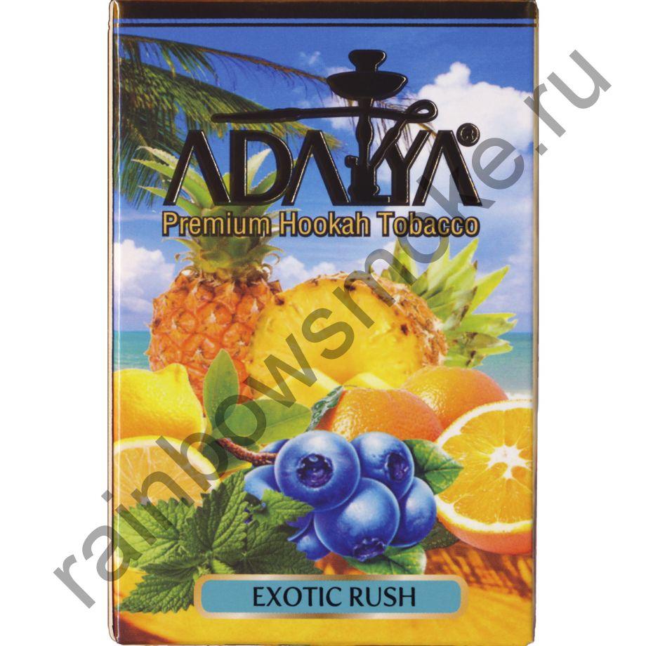 Adalya 50 гр - Exotic Rush (Экзотический Порыв)