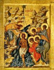 Икона Крещение Господне (15 век)