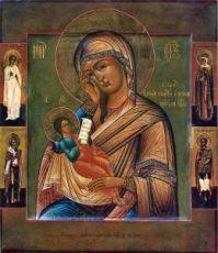 Икона Утоли болезни и печали