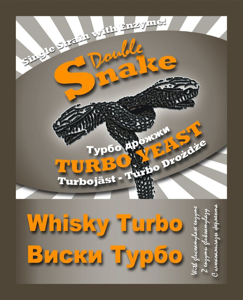 Турбодрожжи Double Snake Turbo Whisky, 70гр