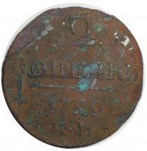 2 копейки 1799 года КМ # 1