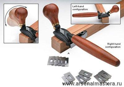 Цикля (стружок, скребок) Veritas Beading Tool для выборки фигурных канавок + 6 ножей  05P04.50 М00003539