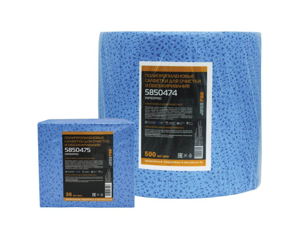 JETA WiperPro Нетканые, повышенной прочности, полипропиленовые салфетки для обезжиривания, 80 г/м², 40см. x 36см., упаковка 35шт.