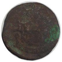 2 копейки 1775 года ЕМ # 1