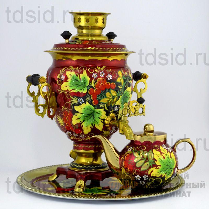 Набор «Рябина» самовар, поднос, чайник