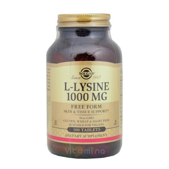 Солгар L-Лизин 1000 мг