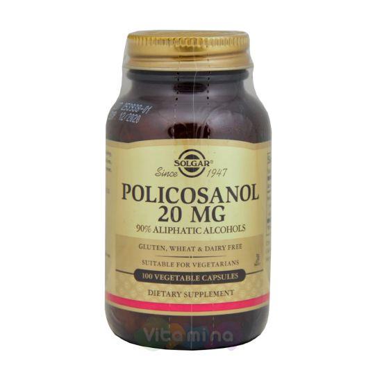 Солгар Поликозанол 20 мг, 100 капсул