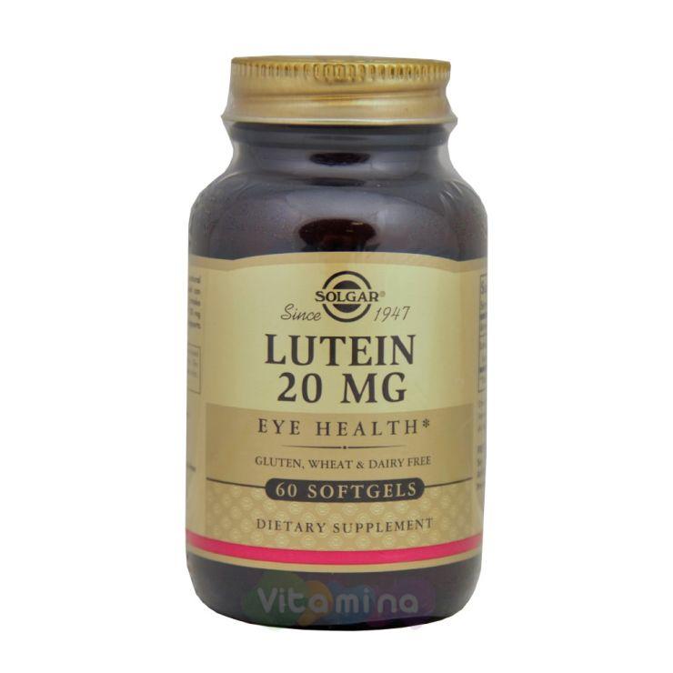 Солгар Лютеин 20 мг, 60 капсул