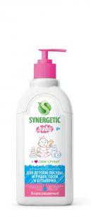 """""""Synergetic"""" Средство биоразлагаемое для мытья посуды, сосок, бутылочек и игрушек SYNERGETIC, 0,5л"""