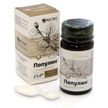 Популин с дигидрокверцетином (маленькая упаковка)