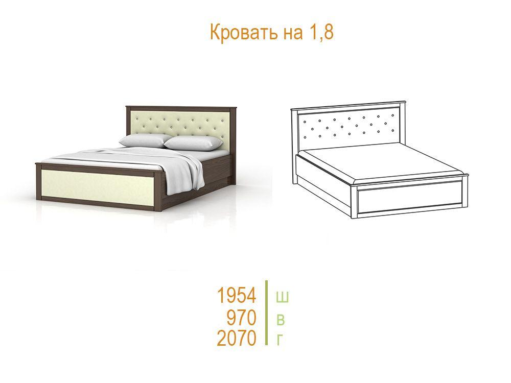 Инфинити Кровать 1800 с подъемным механизмом