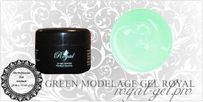 CREAM MODELLAGE GREEN ROYAL GEL 250 гр