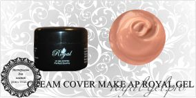 CREAM COVER MAKE AP ROYAL GEL 5 мл