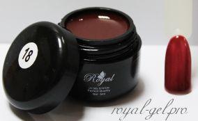 GP18 Royal PARFUME гель цветной 5 мл.
