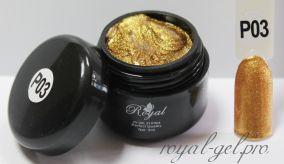 Р03 гель паста Royal 5 мл.