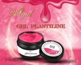 PL02  Royal гель пластилин (розовый) 5 мл.
